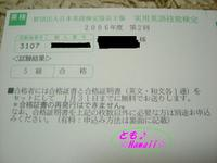 2006_1107200611070029